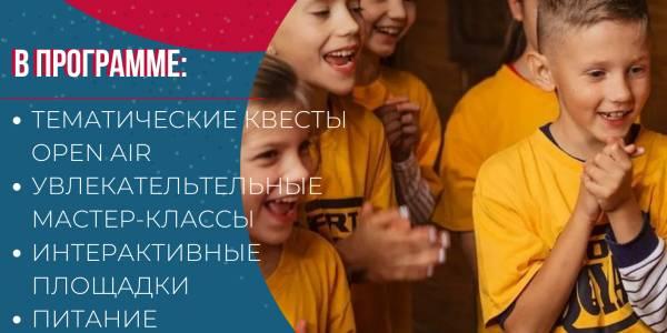 NEW / ЗВЁЗДНЫЙ WEEKEND