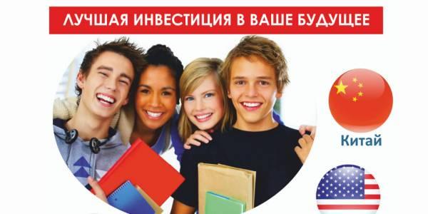 Образование за рубежом вместе с ReloD