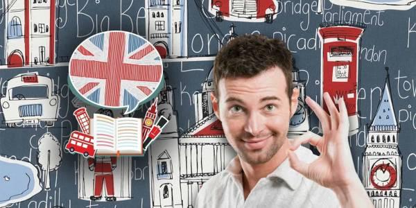 Курсы английского языка для взрослых.