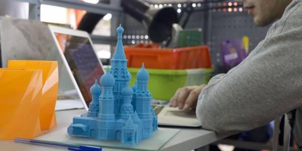 Открытие курса 3D-моделирования в Учебном Центре «ReloD» для детей от 7 до 16 лет